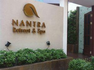 南查水療度假村(Nantra Retreat & Spa)
