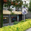 康德杜克畢爾巴鄂酒店