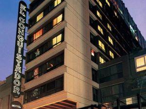征服者酒店(El Conquistador Hotel)