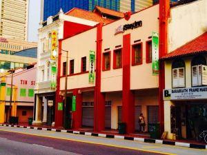 我住新加坡旅館(IStay.Inn Singapore)