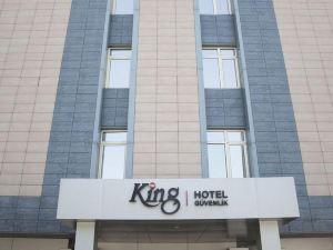 古維里克國王酒店(King Hotel Guvenlik)