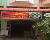 甲米城宿舍旅館