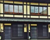 京町家之宿