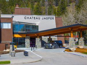 賈斯珀城堡酒店(Chateau Jasper)