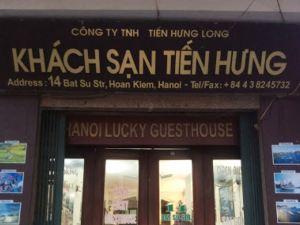河內吉祥賓館(Hanoi Lucky Guesthouse)