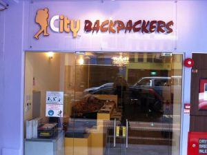 香港街城市揹包客旅館(City Backpackers @ Hong Kong Street Singapore)