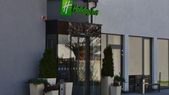 Holiday Inn - Salzburg City
