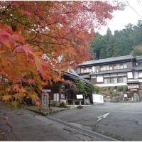 Tabi no Yado Ohara Sanso酒店預訂