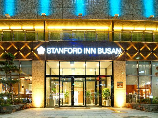 釜山斯坦福酒店(Stanford Inn Busan)外觀