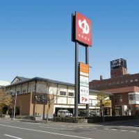 札幌彌生酒店酒店預訂