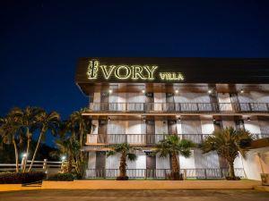 象牙別墅城市酒店(Ivory Villa City)