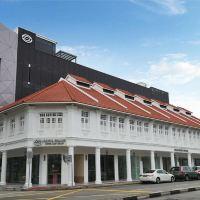 新加坡昇達酒店-東海岸酒店預訂