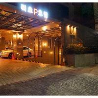 Ritz Hotel酒店預訂