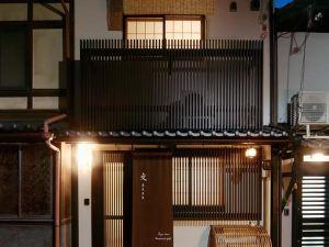 烏丸五阿雅度假屋(Aya Inn Karasuma Gojo)