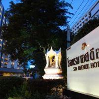 S D 大道酒店酒店預訂