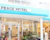 廣島和平酒店