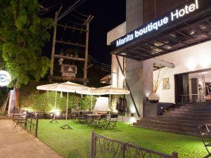 馬尼塔精品酒店(Manita Boutique Hotel)