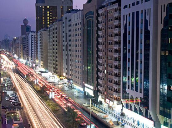 Hotels in Al Danah, Abu Dhabi | Trip com