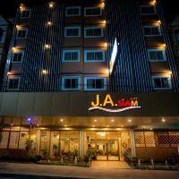 芭堤雅J.A.暹羅城市酒店酒店預訂