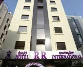 RR 國際酒店