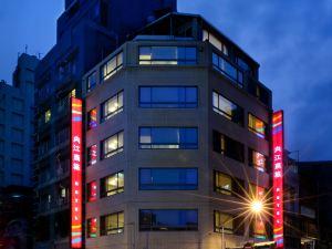 台北內江商旅(Neijiang Hotel)