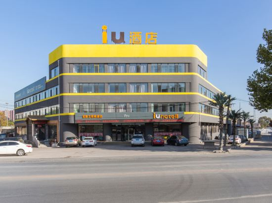 IU Hotel (Huanan Plaza Dalian North Railway Station)