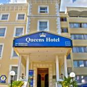 貝斯特韋斯特倫敦皇后水晶宮酒店