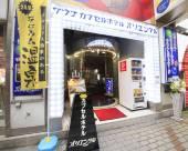 上野站東方旅舍2(男性專用)