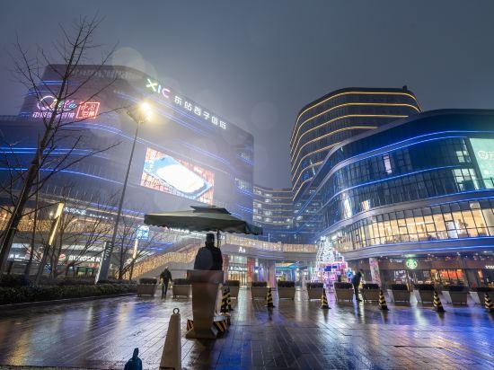 杭州東站智選假日酒店(Holiday Inn Express Hangzhou East Station)周邊圖片