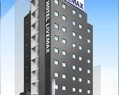 Live Max酒店梅田西