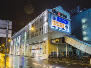 薩爾茲堡豪普巴霍夫A&O酒店(A&O Salzburg Hauptbahnhof)