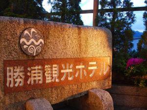 勝浦觀光酒店(Katsuura Kanko Hotel)