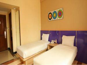 三寶攏潘達納蘭酒店(Pandanaran Hotel Semarang)