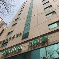 釜山中央大酒店酒店預訂