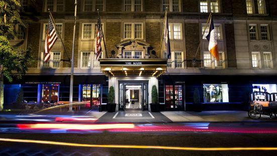 馬克紐約酒店