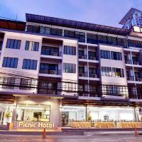 曼谷野餐酒店曼谷酒店預訂