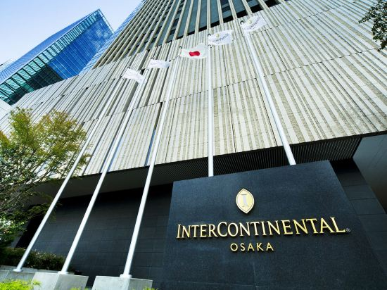 大阪洲際酒店(InterContinental Hotel Osaka)