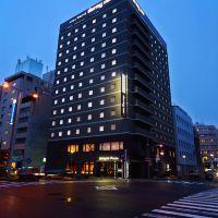 名古屋榮多米豪華酒店酒店預訂