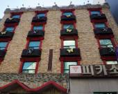 畢加索汽車旅館