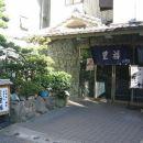 神戶豐福酒店(Toyofuku Kobe)