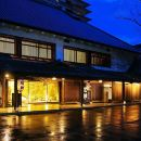 仙台佐勘日式旅館(Hotel Sakan Sendai)