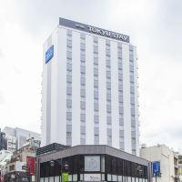 東京新宿東急STAY酒店酒店預訂