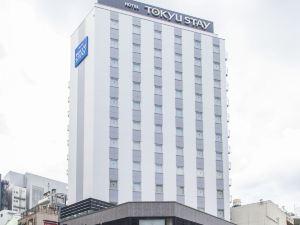 東京新宿東急STAY酒店
