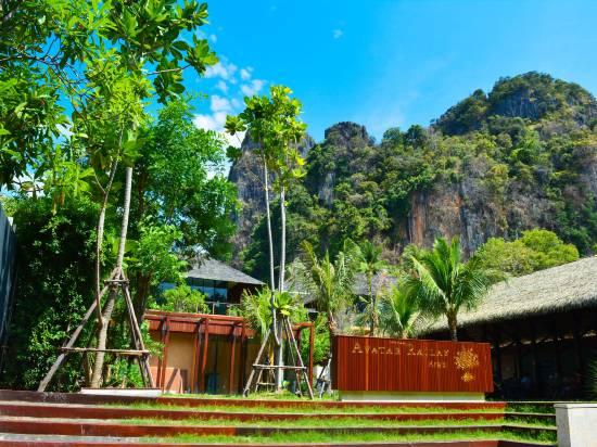 甲米阿旺塔度假村