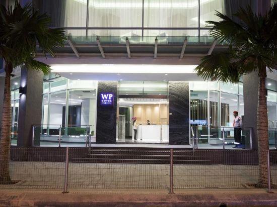 吉隆坡WP酒店(WP Hotel Kuala Lumpur)外觀