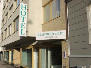 提特豪特萊特酒店(Teaterhotellet)
