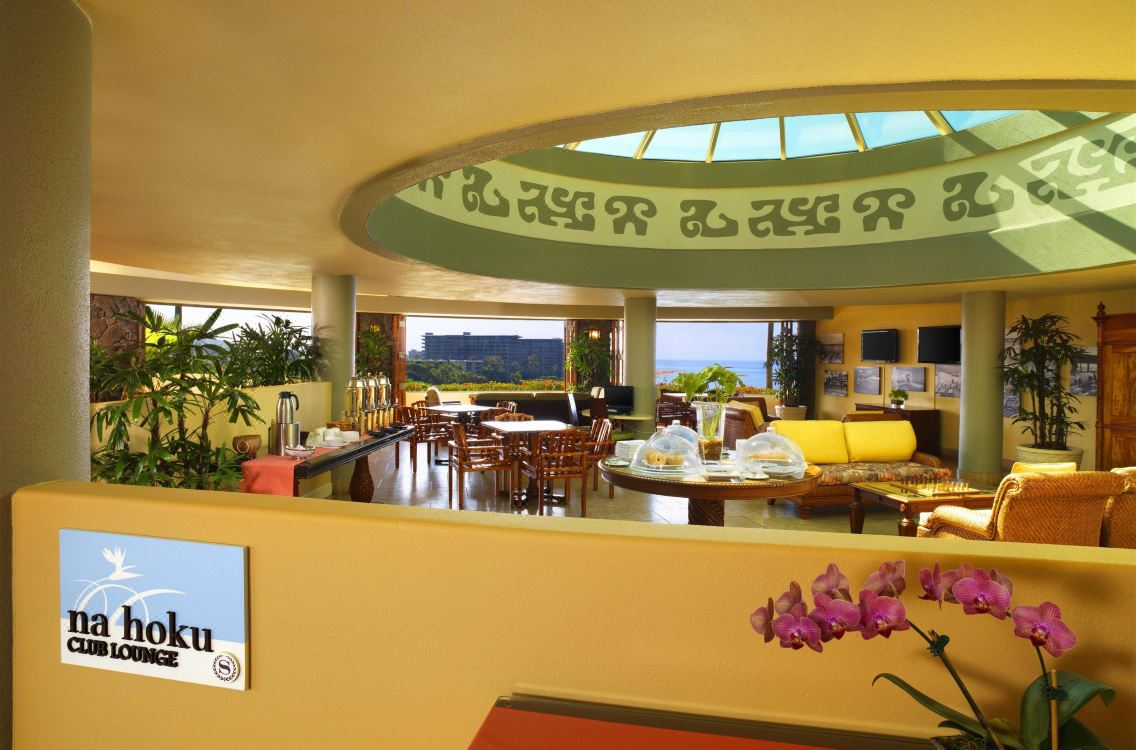 Sheraton Maui Resort and Spa   Trip com