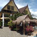 天堂花園度假公寓(Paradise Garden Resort)