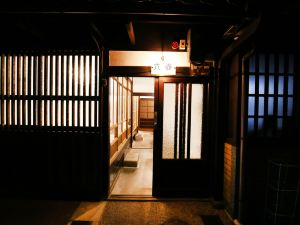 六甲町度假屋(Rokko Machiya Inn)
