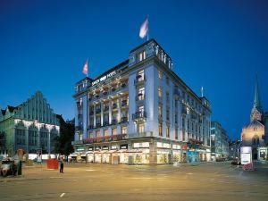 蘇黎世薩瓦別墅酒店